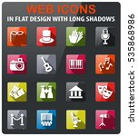 theatre icons set in flat... | Shutterstock .eps vector #535868986
