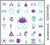set of general icons. contains... | Shutterstock .eps vector #535870492
