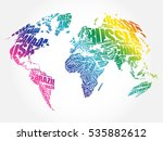 world map in typography word... | Shutterstock .eps vector #535882612