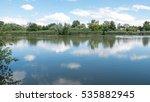 summer lake   Shutterstock . vector #535882945