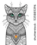 zentangle cat with glossy green