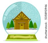flat illustration of wooden... | Shutterstock .eps vector #535893946