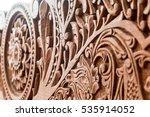 Arabic Style Ornamental Wood...