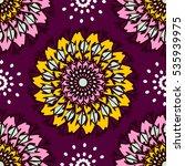 seamless mandala pattern. for... | Shutterstock . vector #535939975