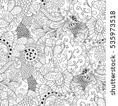 tracery seamless calming...   Shutterstock .eps vector #535973518