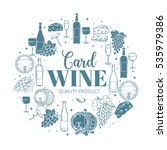 decorative vintage wine icons.... | Shutterstock .eps vector #535979386