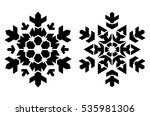 pair of stencil style... | Shutterstock .eps vector #535981306