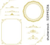 set of vintage elements. frames ... | Shutterstock . vector #535995256