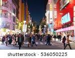 tokyo  japan   november 29 ... | Shutterstock . vector #536050225