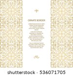 vector decorative frame.... | Shutterstock .eps vector #536071705