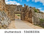 the road to lion gate  1.240 b... | Shutterstock . vector #536083306