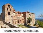 Small photo of The church of Saint Dimitrios (Metropolis) in Mystras, Greece