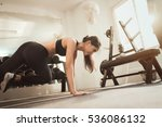 asian woman exercising in the... | Shutterstock . vector #536086132
