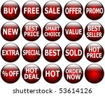set of glossy dark red... | Shutterstock . vector #53614126