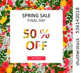 bright spring sale vector... | Shutterstock .eps vector #536143018