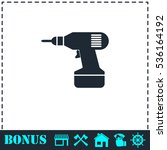 drill icon flat. simple vector... | Shutterstock .eps vector #536164192