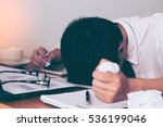 hard think on the analysis in...   Shutterstock . vector #536199046