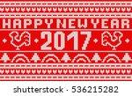 vector christmas pattern... | Shutterstock .eps vector #536215282