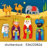 three wise men bring gifts to... | Shutterstock .eps vector #536220826