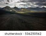 Dramatic Iceland Landscape.