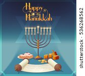 hanukkah greeting card vector... | Shutterstock .eps vector #536268562