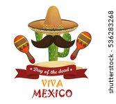 viva mexico poster celebration | Shutterstock .eps vector #536283268