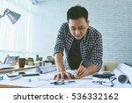 singaporean architect... | Shutterstock . vector #536332162