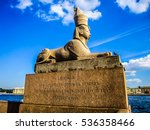 Egyptian Sphinx On Quay Of The...