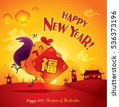 happy new year  the year of the ... | Shutterstock .eps vector #536373196