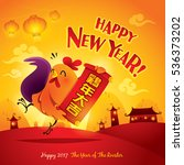happy new year  the year of the ... | Shutterstock .eps vector #536373202