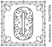 alphabet coloring page. capital ...