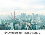 tokyo city skyline at dusk ... | Shutterstock . vector #536396872