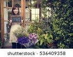 flower shop store florist... | Shutterstock . vector #536409358