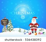 happy new year celebration ... | Shutterstock .eps vector #536438392