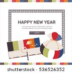 new year event | Shutterstock .eps vector #536526352