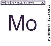 calendar icon vector flat... | Shutterstock .eps vector #536533528