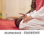 two religious muslim man... | Shutterstock . vector #536585545
