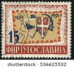 russia kaliningrad  12 november ...   Shutterstock . vector #536625532