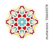 circular background. oriental... | Shutterstock .eps vector #536633578
