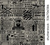 barber shop elements vector... | Shutterstock .eps vector #536706586