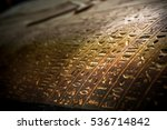 egypt language symbols written... | Shutterstock . vector #536714842