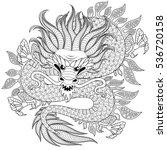 chinese dragon in zentangle... | Shutterstock .eps vector #536720158