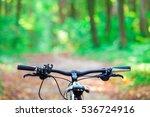 mountain biking down hill... | Shutterstock . vector #536724916
