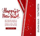 template design christmas... | Shutterstock .eps vector #536768056