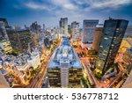 osaka  japan umeda district... | Shutterstock . vector #536778712