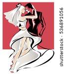 dancing wedding couple  bride...   Shutterstock .eps vector #536891056