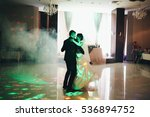 the charming brides dancing on... | Shutterstock . vector #536894752
