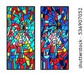 set stained glass decorative... | Shutterstock .eps vector #536907052