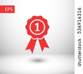 first place award  first icon.... | Shutterstock .eps vector #536916316