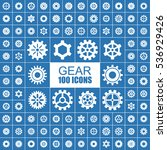 gear  mechanic  settings and... | Shutterstock .eps vector #536929426